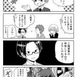 毎日が沼! 第18沼『そして誰もいなくなった!?』(1/2) numan(ヌーマン)小林キナ