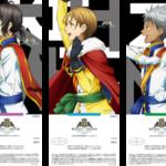 KING OF PRISM_前売り3
