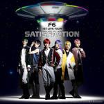 F6 アルバム