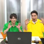 『利行・昴でパンイチッ!』numan(ヌーマン)6