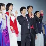 新宿パンチ 舞台挨拶3