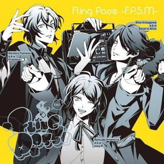"""ヒプノシスマイクのアルバム第4弾、シブヤ・ディビジョン""""Fling Posse""""のアルバムがリリースしました!"""