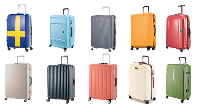0f7f7784d6 2017年上半期 一番売れたスーツケースの色は?トップ10をランキングでご ...