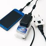 電化製品を海外旅行で使うには!?おすすめの海外対応・電化製品