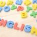 例えば、TOEICスコア860の単語力とは? -現在TOEICスコアが730あたりな- TOEFL・TOEIC・英語検定 | 教えて!goo