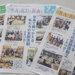 郡山地区女性部通信「SA・KU・RA」毎月発行