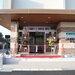 四倉支店オープン!