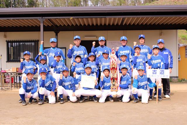 ベジータブロック優勝=古道スポーツ少年団