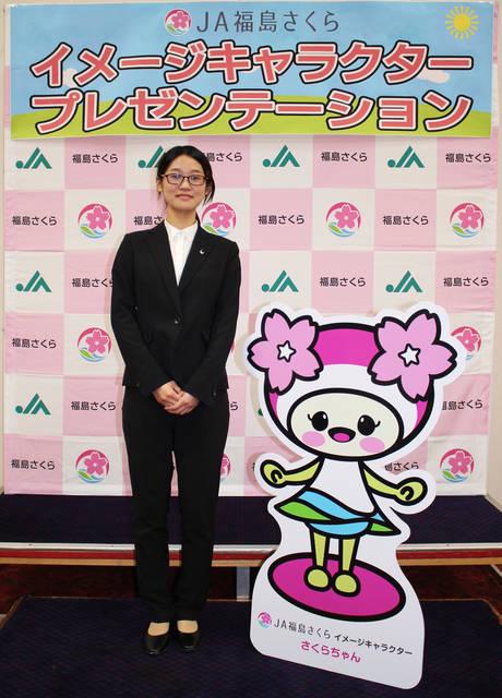 キャラクターをデザインした坂井さん