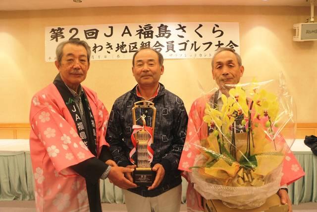 記念品を受け取る遠藤さん(中央)