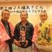 第2回JA福島さくらいわき地区組合員ゴルフ大会
