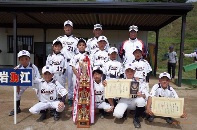 優勝チーム<シリアルブロック>岩江スポーツ少年団