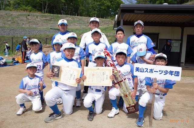 準優勝チーム<ベジータブロック>美山スポーツ少年団