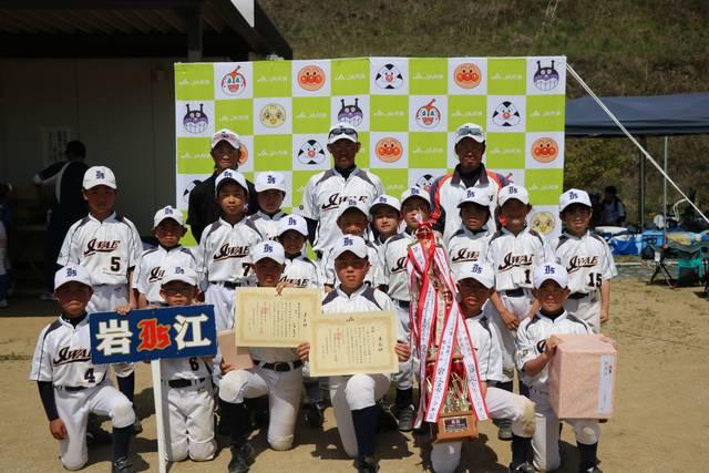シリアルブロック優勝の岩江スポーツ少年団