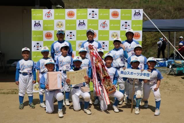 ベジータブロック優勝の美山スポーツ少年団