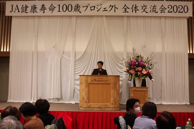 開会:JA福島さくら郡山地区女性部橋本孝子部長