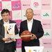 地域のスポーツ振興へ 福島ファイヤーボンズとスポンサー契約締結
