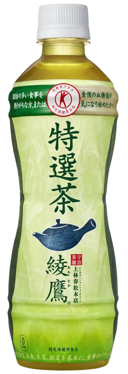 """日本で唯一※の、""""にごり""""のあるトクホ緑茶。急須でいれたような味わいの「綾鷹 特選茶」 9月24日(月)新発売"""