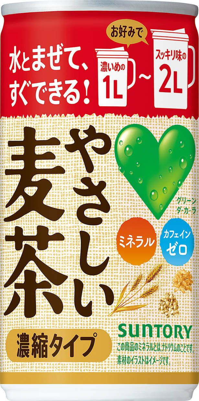 「GREEN DA・KA・RA やさしい麦茶 濃縮タイプ」180g缶 新発売