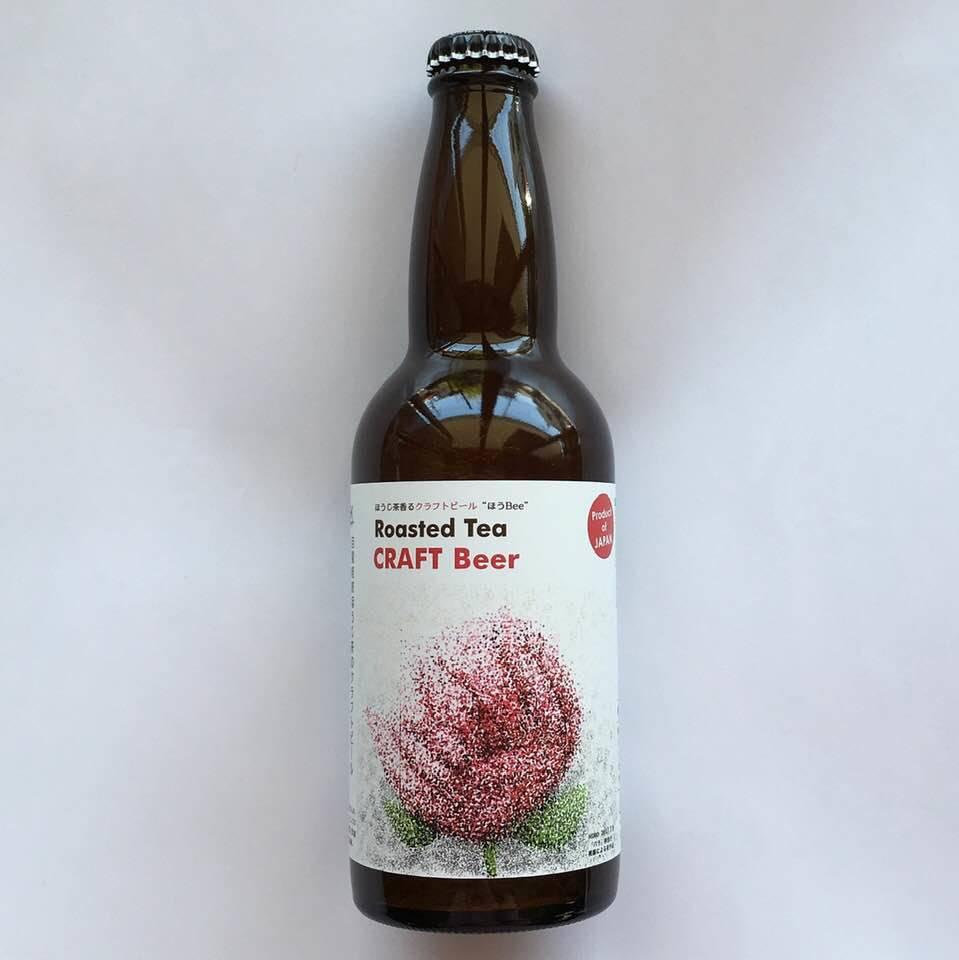 """『自家焙煎ほうじ茶のクラフトビール~ほうじ茶香るクラフトビール """"ほうbee""""~』新発売!"""