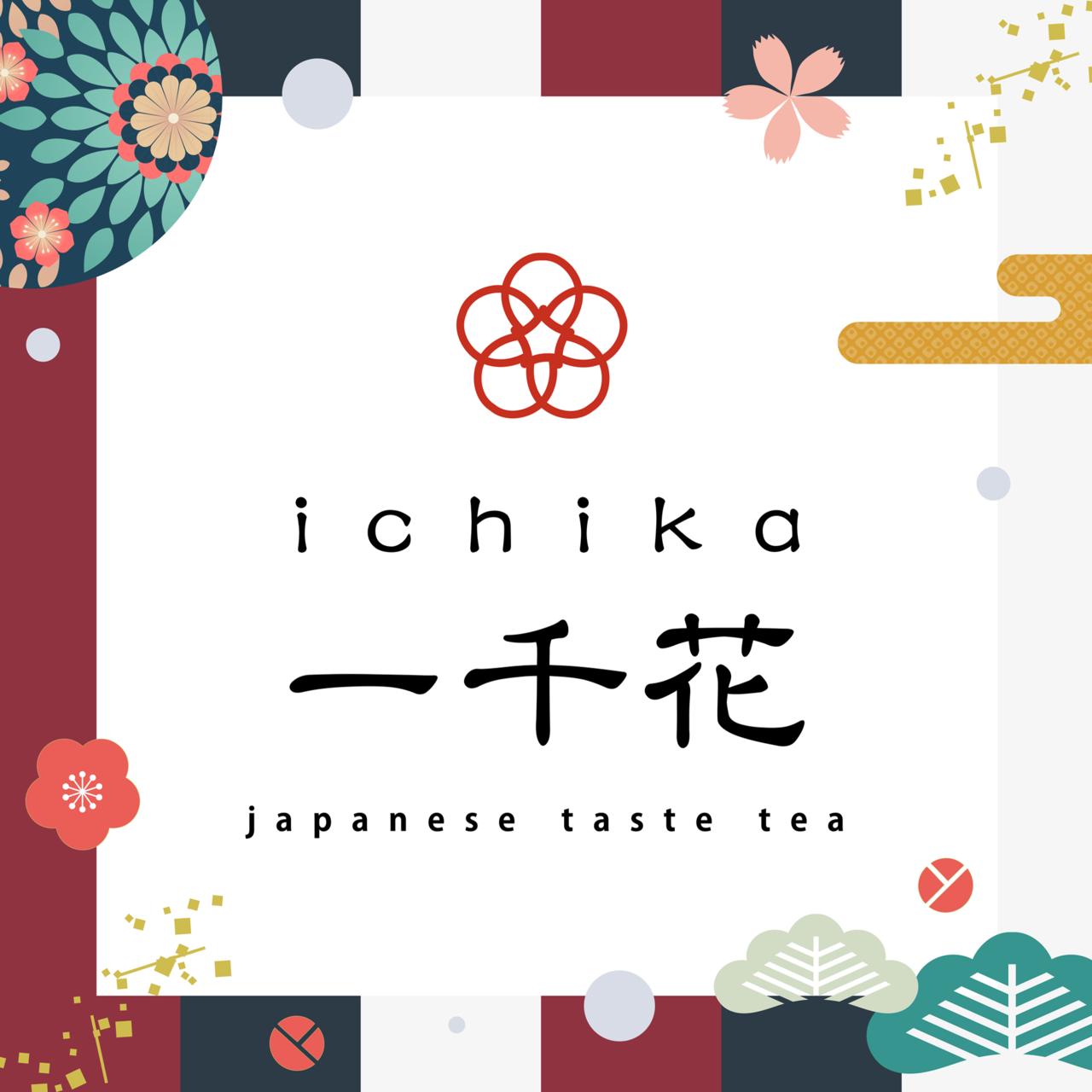 日本茶専門店『一千花(いちか)』の1号店を2019年6月10日に原宿でオープン。生タピオカ日本茶ラテを提供