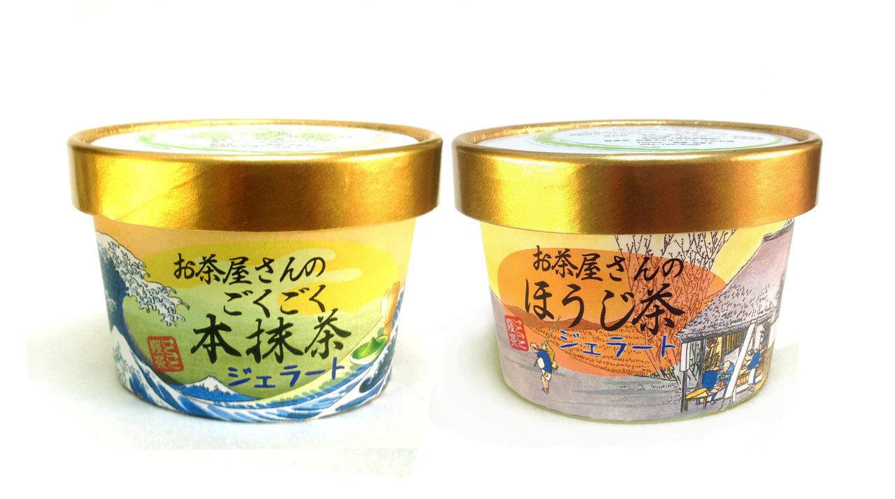 お茶屋が造ったご褒美アイス「ごくごく本抹茶ジェラート」「ほうじ茶ジェラート」を新発売‼