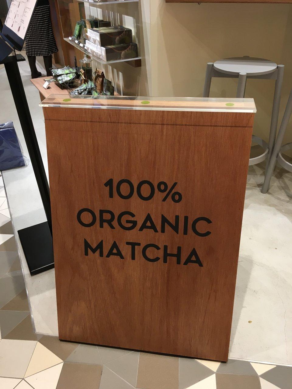 作法は不要!手軽に抹茶を自分で立てて飲める「THE MATCHA TOKYO NEWoMan新宿」