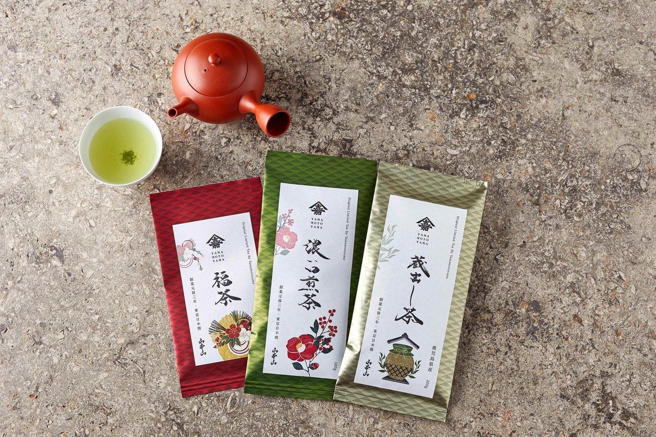 山本山、年末年始限定のお茶を発売