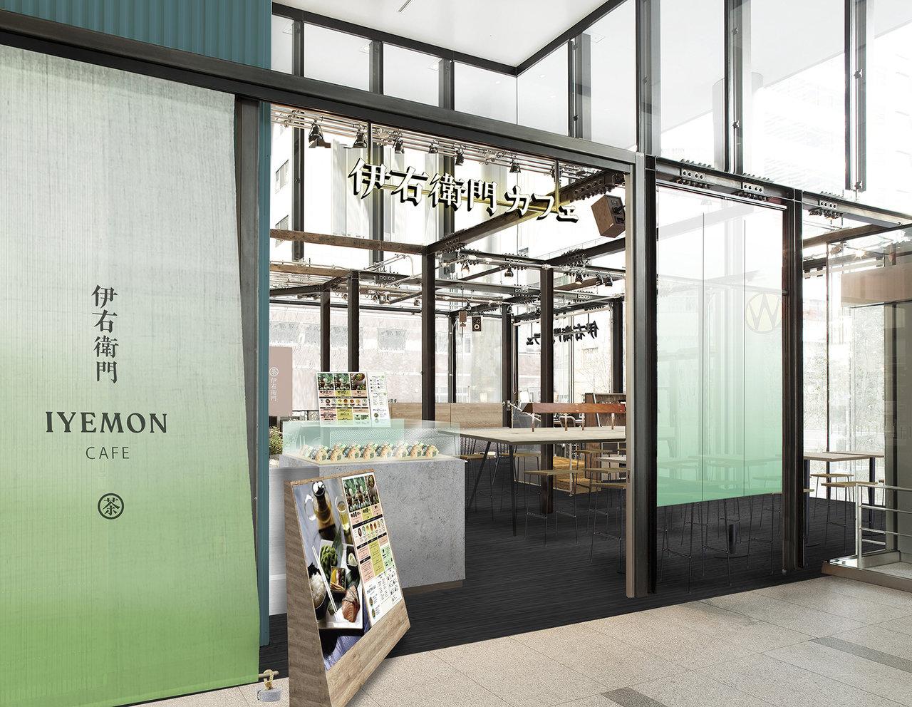「伊右衛門サロン」に続く「伊右衛門」飲食ブランドの新業態 - 2019年12月に「伊右衛門カフェ」が2店舗オープン。