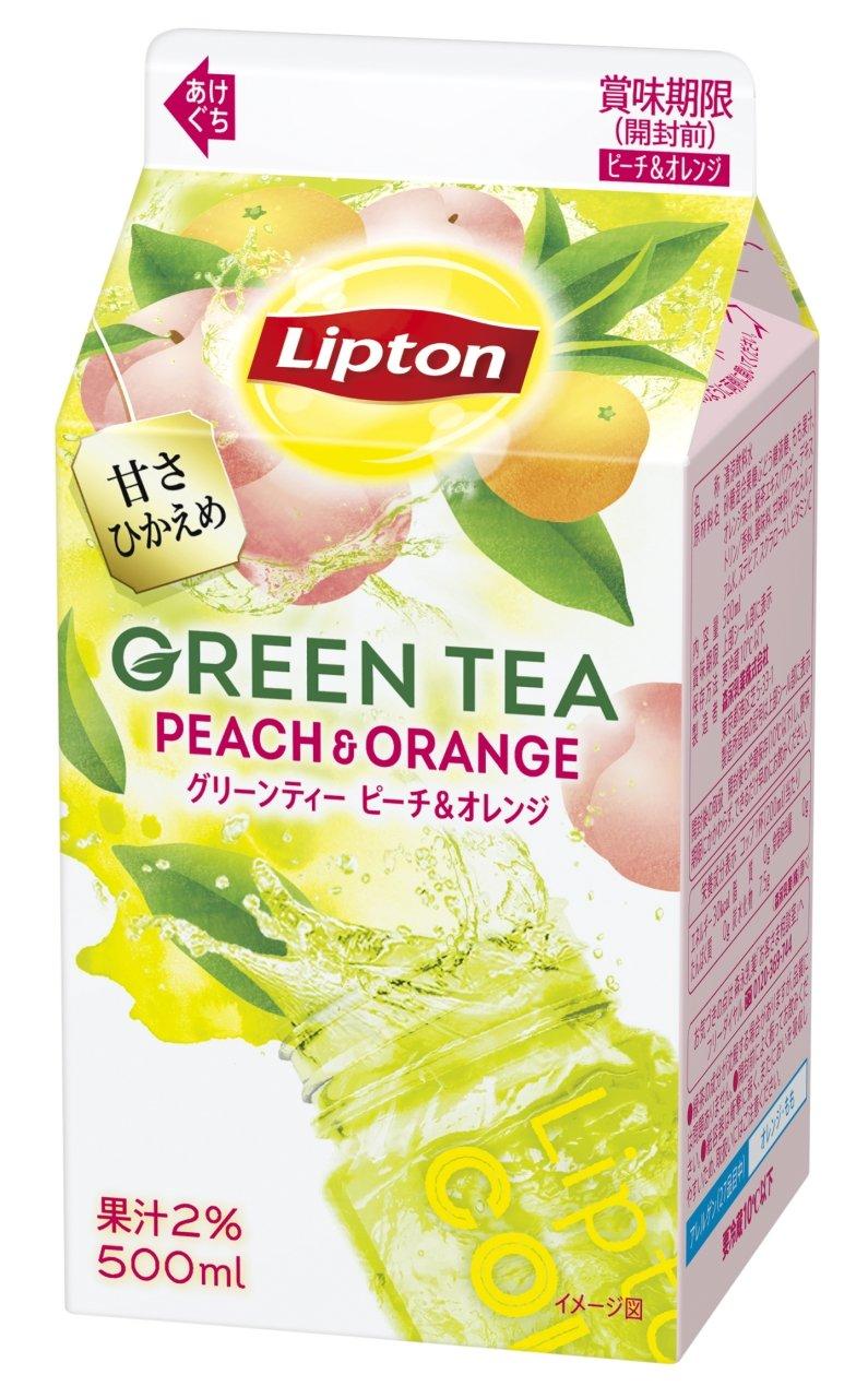 リプトン紙パックシリーズから、すっきり爽やかな味わいのフルーツグリーンティー「リプトン グリーンティー ピーチ&オレンジ」期間限定新発売