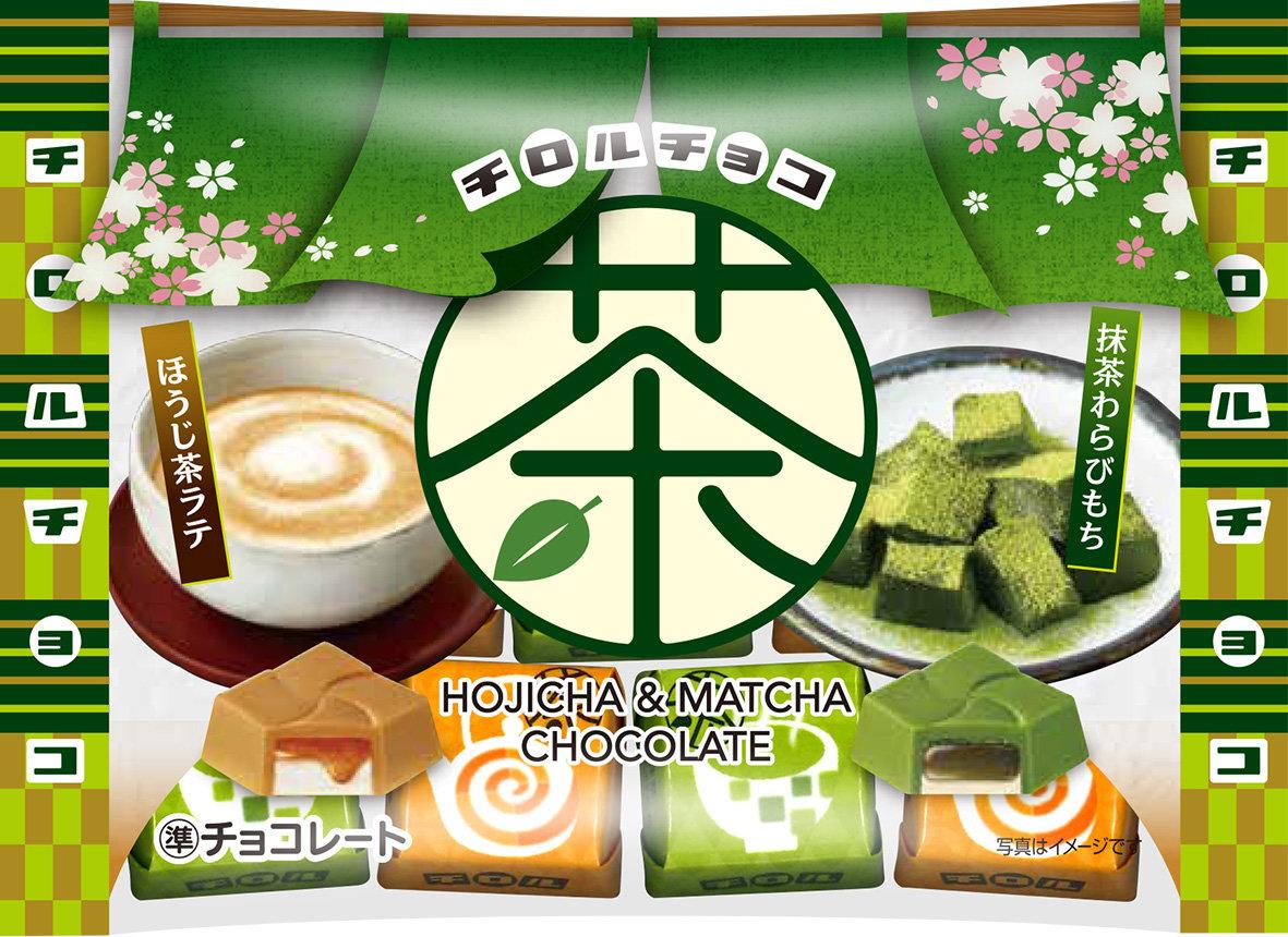 新商品「お茶アソート」を発売