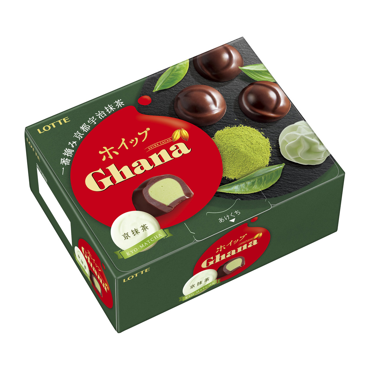 ガーナシリーズから軽い口どけ、ふんわりとろける本格的なホイップショコラ登場!『ホイップガーナ<京抹茶>』と、『ホイップガーナ<クラシックバニラ>』を発売いたします。