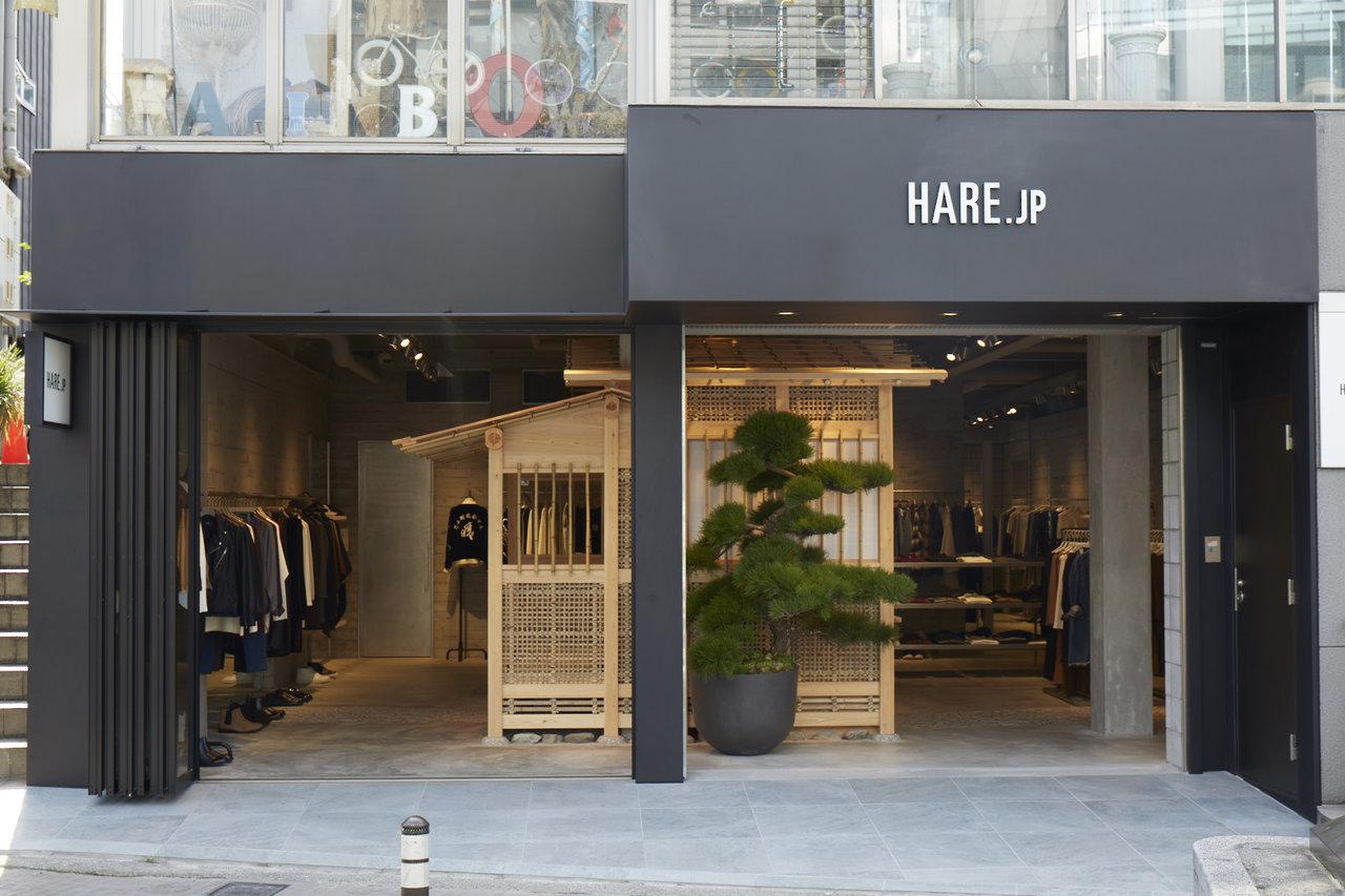 HAREが鎌倉発の日本茶セレクトショップとのコラボレーションアイテムを旗艦店のHARE.JPで展開!
