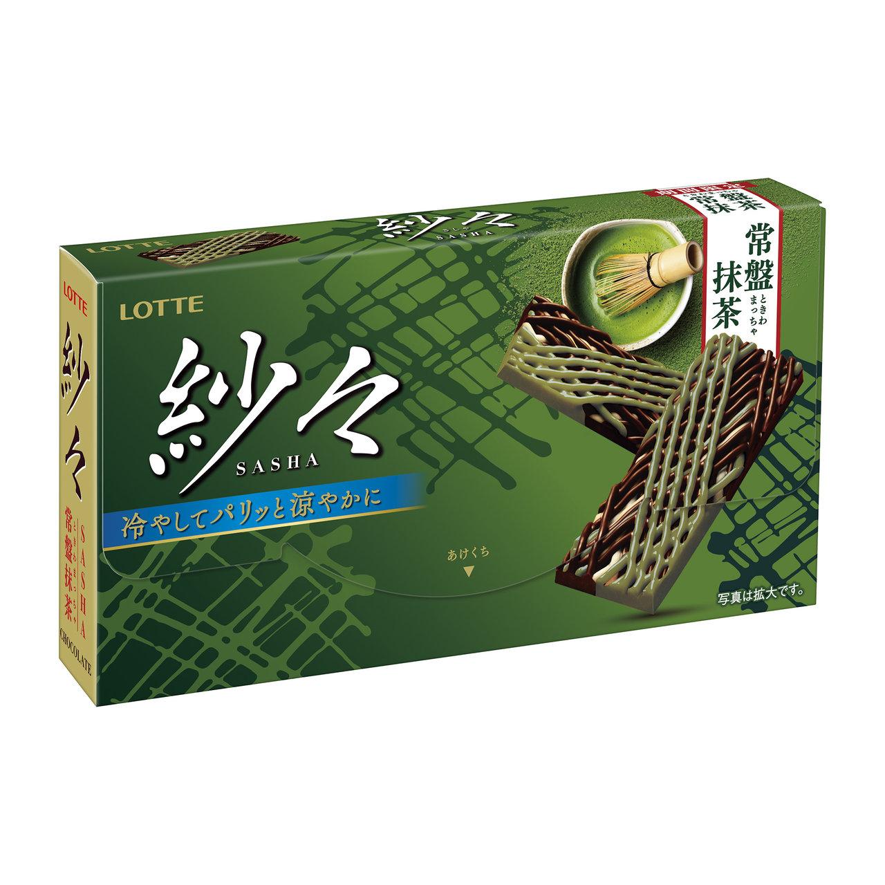 深く濃い抹茶の味わい。<常盤抹茶>登場!繊細な見た目とパリパリとした食感が特長のチョコレート『紗々』シリーズから「紗々<常盤抹茶>」を発売いたします。