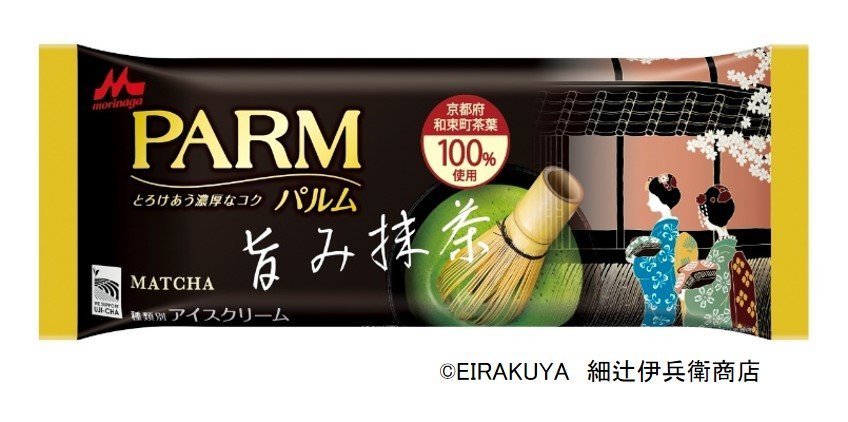 京都府和束町(わづかちょう)の一番摘み茶葉を100%使用した贅沢な一品「PARM(パルム) 旨み抹茶」5月11日(月)より全国にて期間限定発売