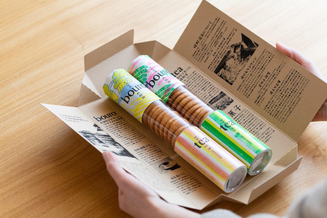 """ステイホームでも旅行気分!""""旅に行きたくなる""""本のようなギフトボックス!?温泉旅館がプロデュースする旅菓子シリーズ、銘菓「bouro」(丸房露)と有機栽培の嬉野茶セットが発売!"""
