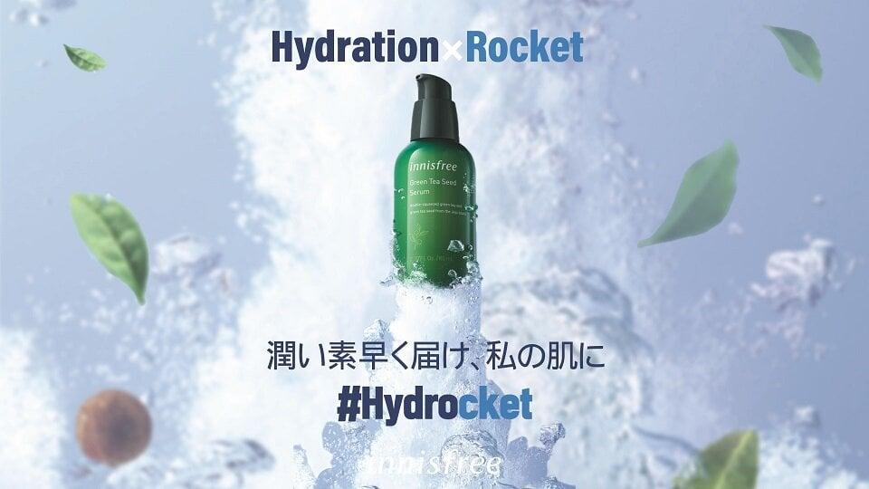 美容緑茶のエキスでお肌にみずみずしい潤いを。イニスフリーを代表するスキンケアラインで『グリーンティー ハイドレーション スキンケア セット』