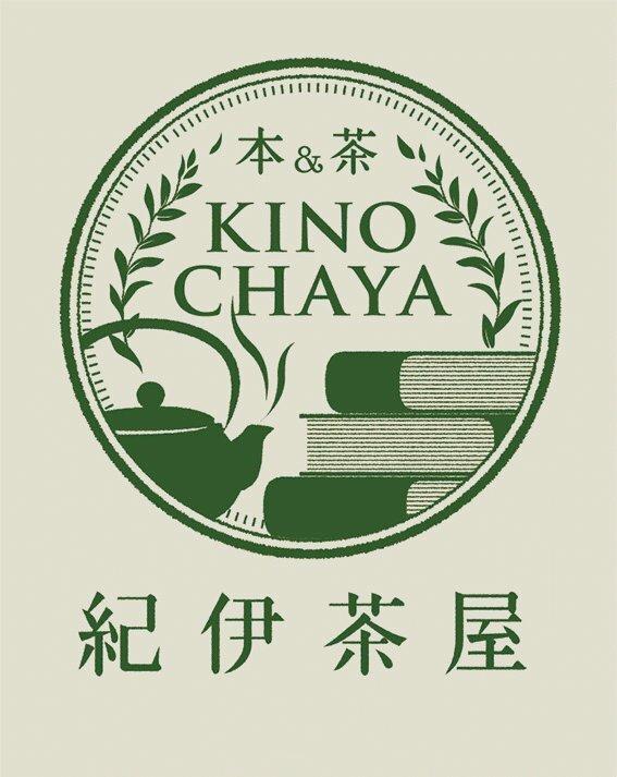 大型書店がプロデュースした日本茶スタンドカフェ「紀伊茶屋」