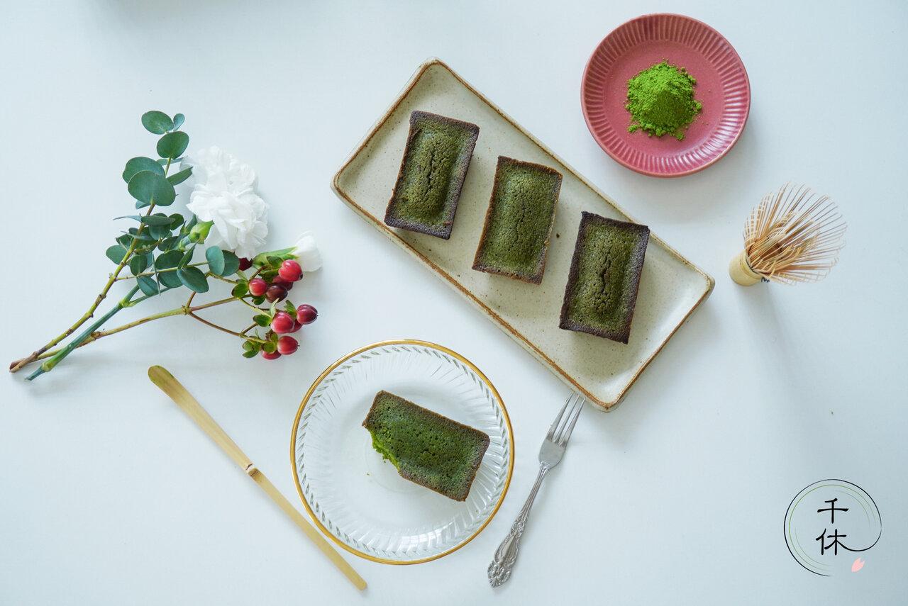 本格宇治抹茶ブランド「千休」日本初上陸の体験型店舗「b8ta(ベータ)」にて新商品「米粉の抹茶フィナンシェ」を販売