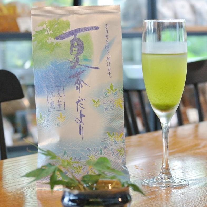 夏茶キャンペーン!