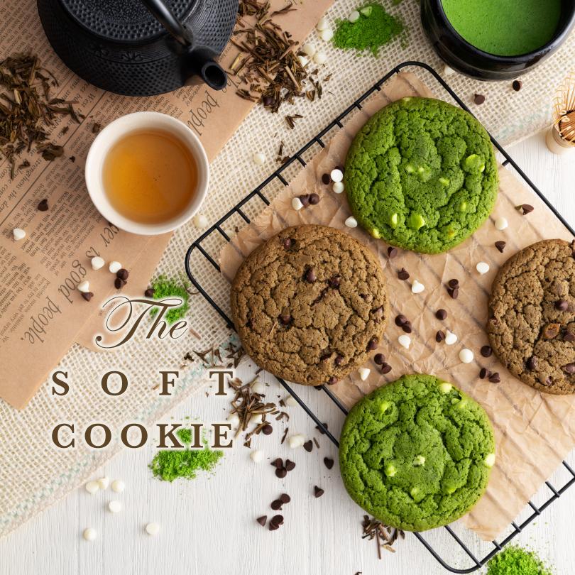 宇治茶専門店から、新しい食感の「ソフトクッキー」が誕生。濃厚な抹茶、芳醇なほうじ茶の風味とチョコチップの食感で、ティータイムが華やかに