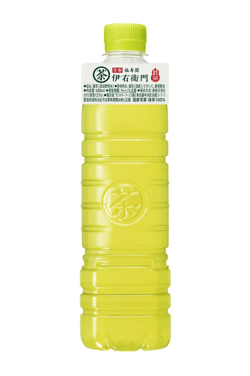 サントリー緑茶「伊右衛門ラベルレス(首掛式ラベル付)」を数量限定で再発売