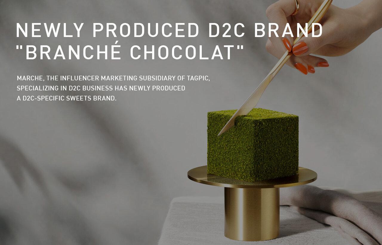 最高品質の日本食材で創る新感覚スイーツが販売開始!第一弾は、全国No.1に輝いた最高峰ブランドの福岡・八女茶を使った『抹茶カレ・オ・ショコラ(#カレチョコ)』