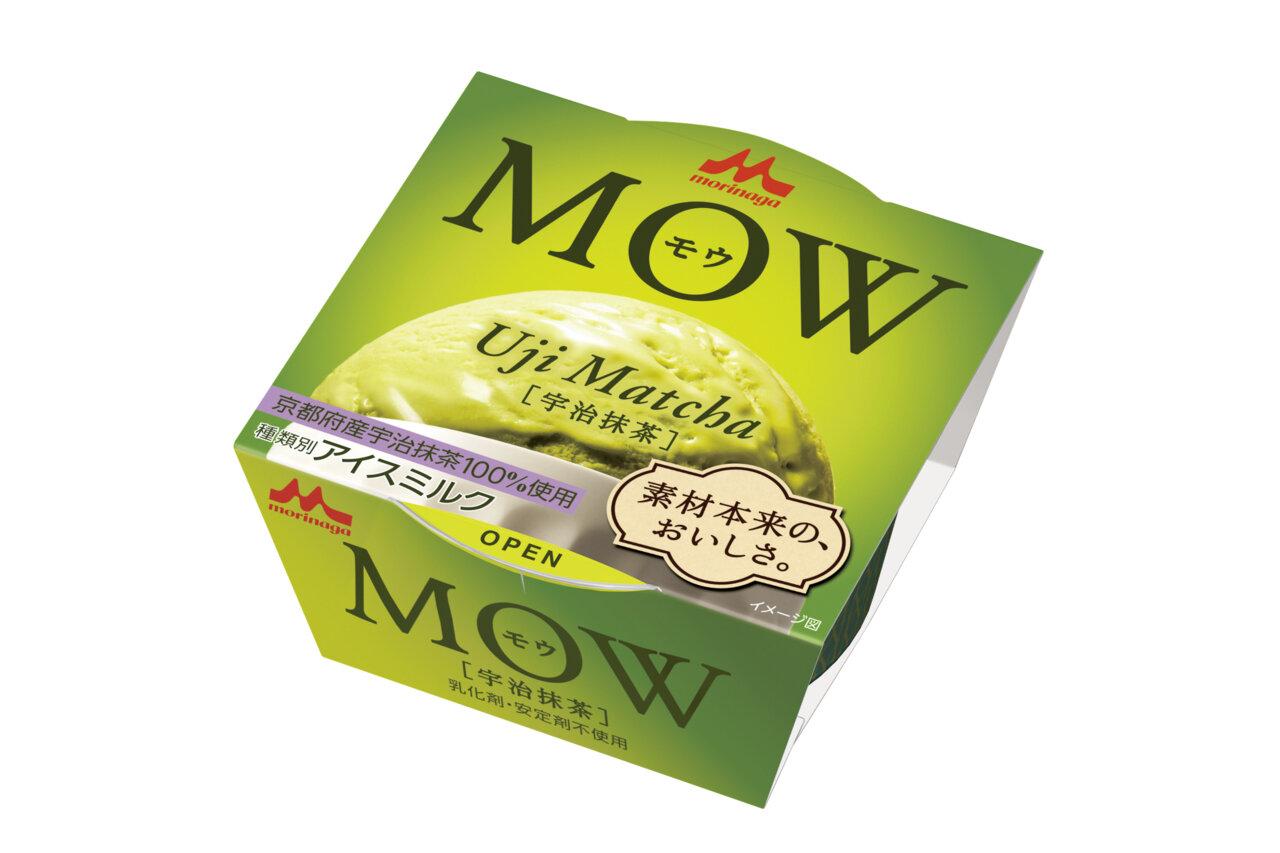 宇治抹茶の芳醇な香りと旨みが引き立つ、より奥深い味わいへ「MOW(モウ) 宇治抹茶」リニューアル発売