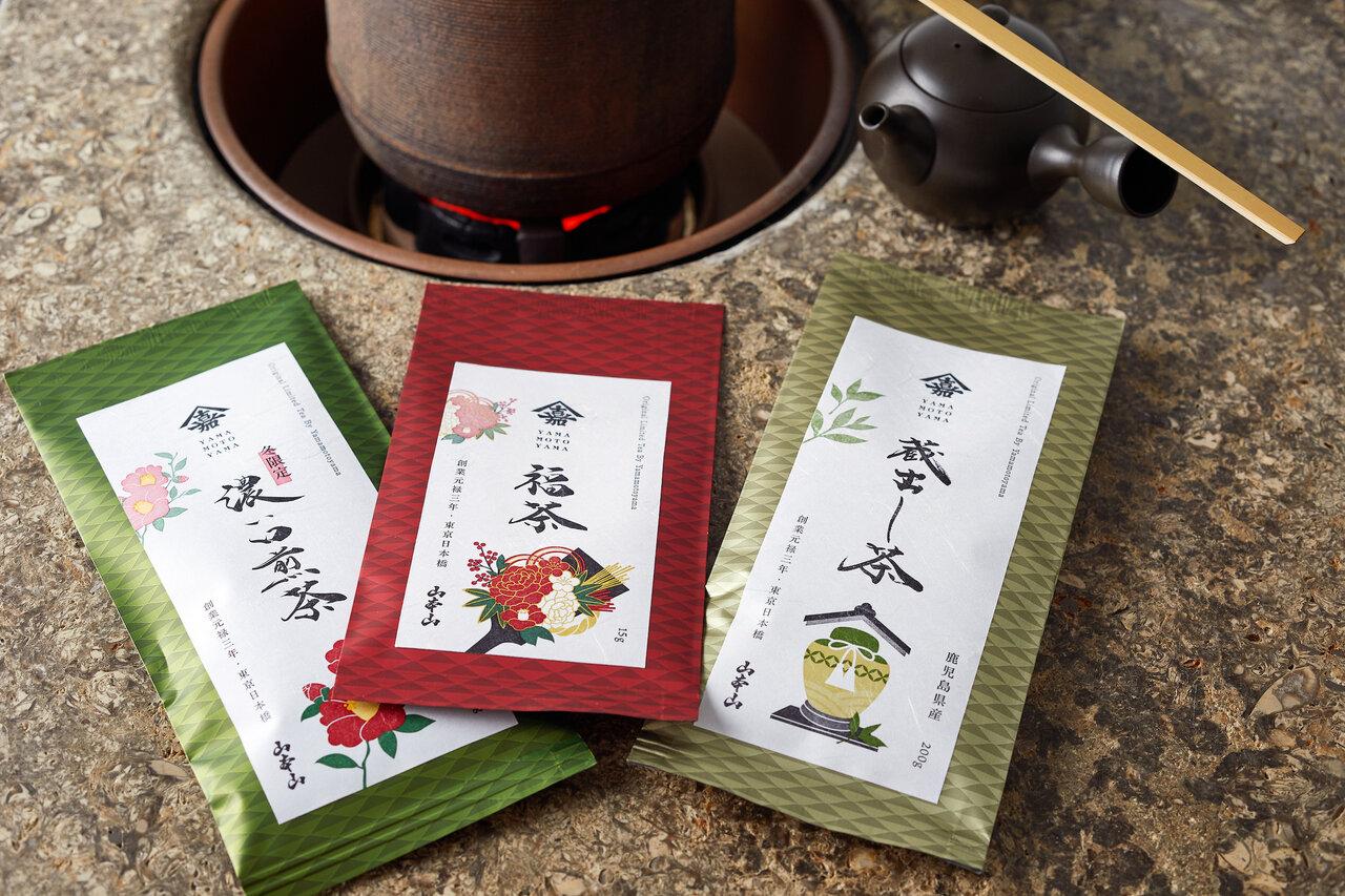 山本山、年末年始限定の『冬限定 濃い口煎茶』、『蔵出し茶』、『福茶』、個性豊かな3つのお茶を11月24日(火)より販売開始