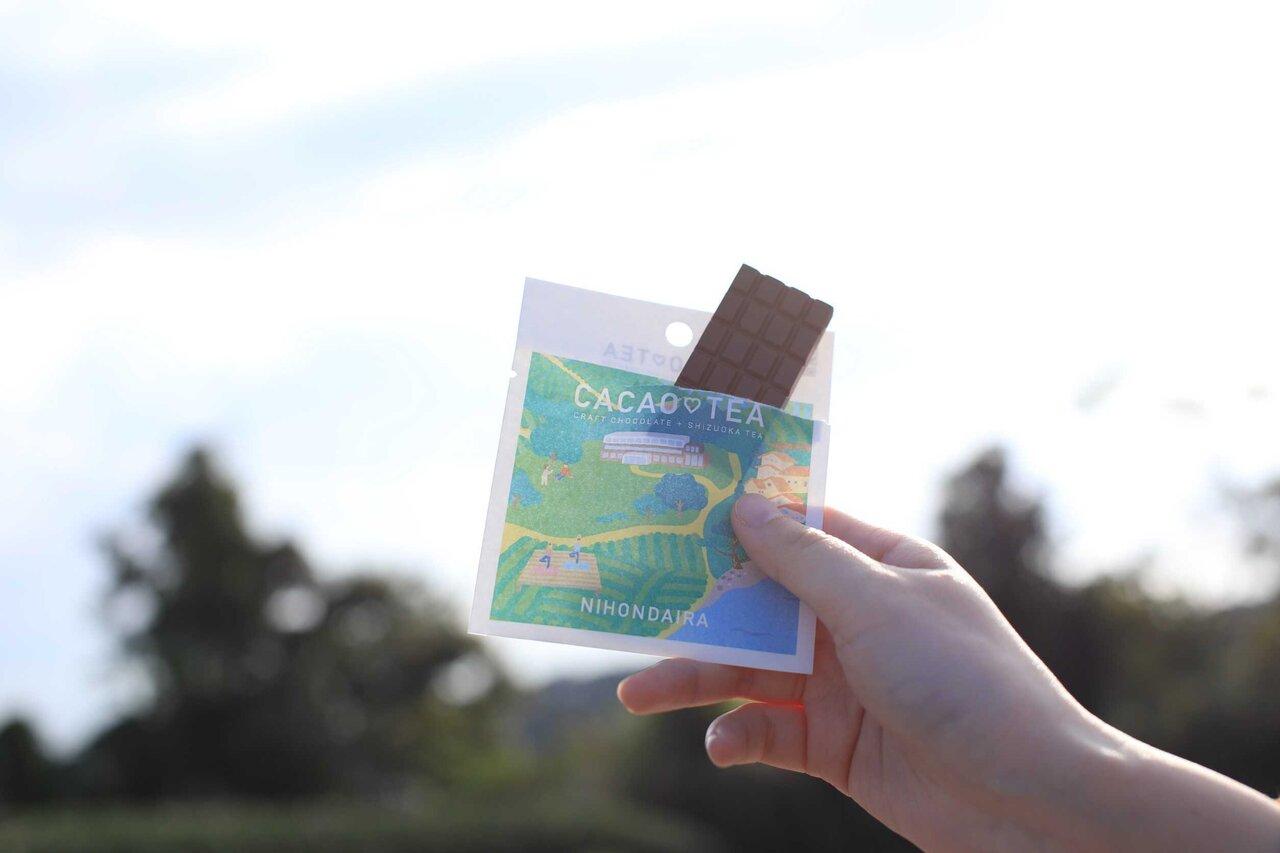 するが企画観光局「茶の間」オリジナルスイーツ誕生!各茶の間にてお茶とのセットでも販売開始