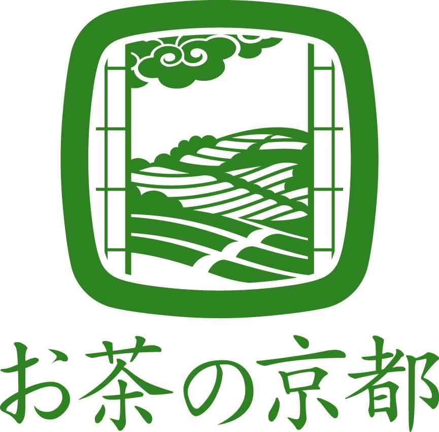 日本緑茶発祥の地「お茶の京都」ECサイトオープン。「この地でしか買えない」特産品を全国にお届けします。