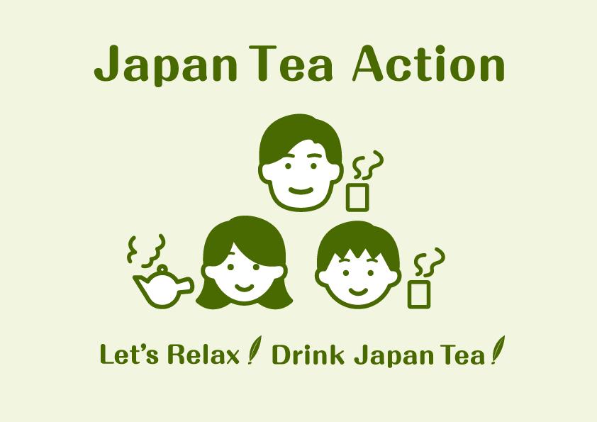 日本茶専門のWebサイト「Japan Tea Action」がリニューアル!健康が気になる時代、「お茶と健康」に関する特集記事を公開