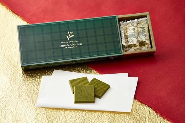 京都・福寿園から、お茶を使ったバレンタインチョコレート 1月中旬より発売