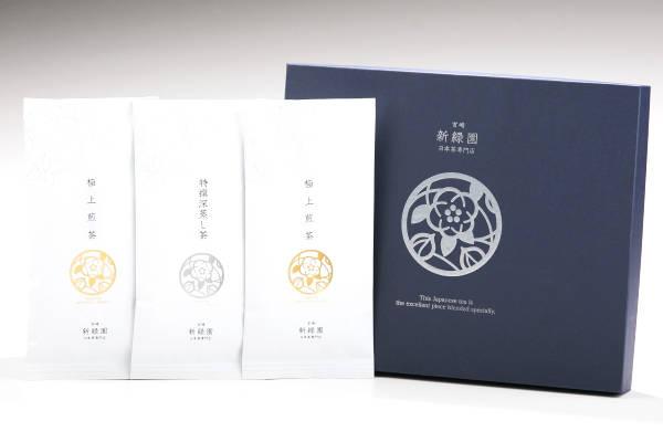 【SF44】極上煎茶100g×2 特撰深蒸し茶100g